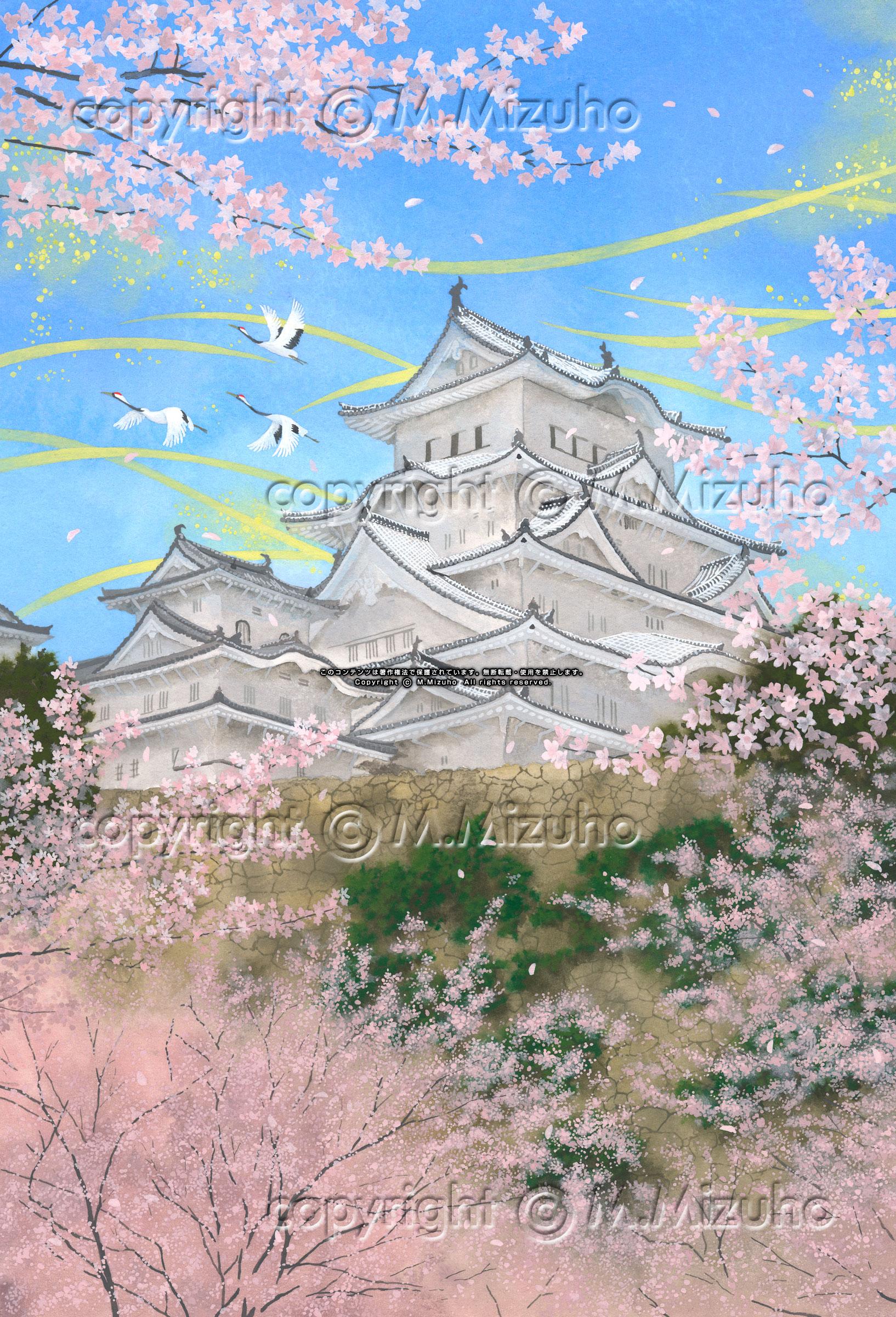 姫路城の画像 p1_20